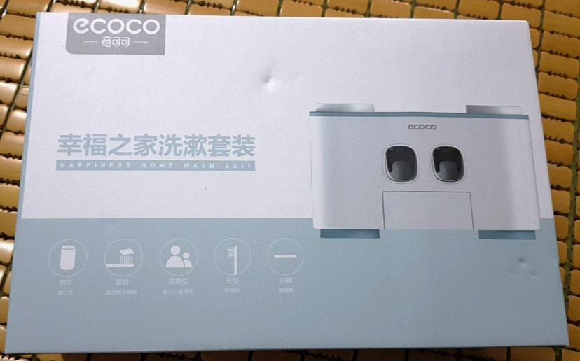 Đóng gói hộp dụng cụ lấy kem đánh răng tự động Ecoco