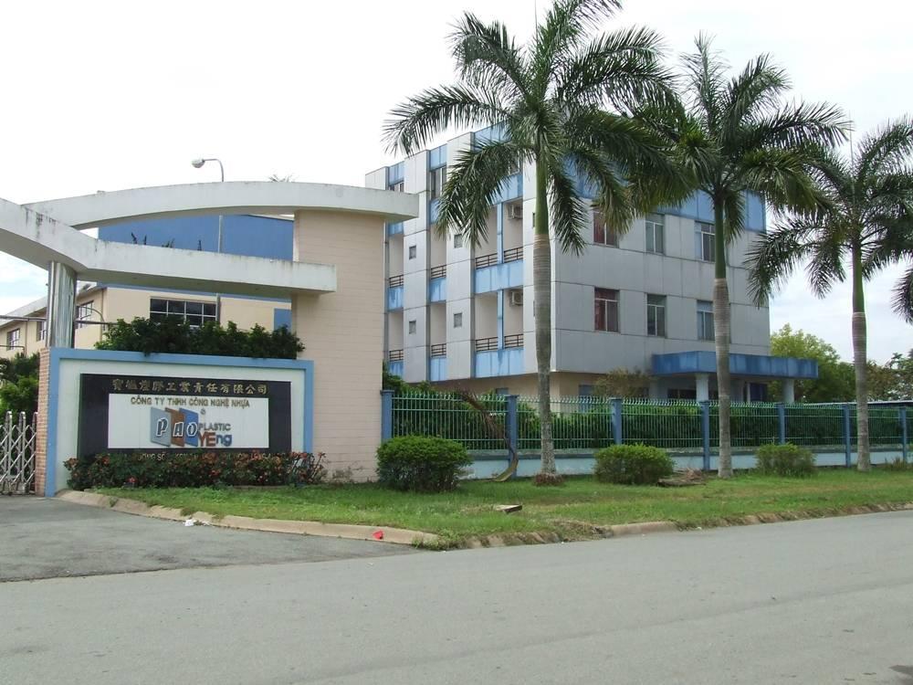 Công ty TNHH Tashuan Vietnam