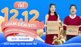 Mã-giảm-giá-khuyến-mại-Tiki-thang-12
